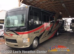 Used 2013  Thor Motor Coach Outlaw 37LS by Thor Motor Coach from Leo's Vacation Center in Gambrills, MD