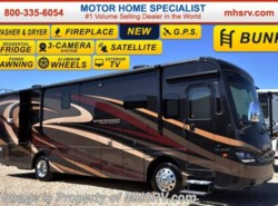 New 2017  Coachmen Cross Country SRS 360DL 340HP, Salon Bunk, Stack W/D, GPS