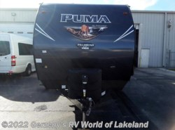 New 2017  Palomino Puma  by Palomino from RV World of Lakeland in Lakeland, FL