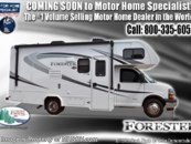 2018 Forest River Forester LE 3251DS Bunk Model RV for Sale at MHSRV W/Jacks