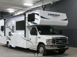 New 2017  Gulf Stream Conquest 6280 by Gulf Stream from Motorhomes 2 Go in Grand Rapids, MI