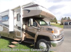 Used 2007  Jayco Seneca 35GS by Jayco from Bill's Happy Camper RV Sales in Mill Hall, PA