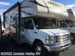New 2017  Gulf Stream Conquest 6238D by Gulf Stream from Juniata Valley RV in Mifflintown, PA